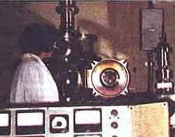 Ядерно-физические исследования