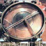 Начало научных работ по получению и использованию атомной энергии