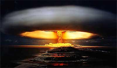 Ядерные силы